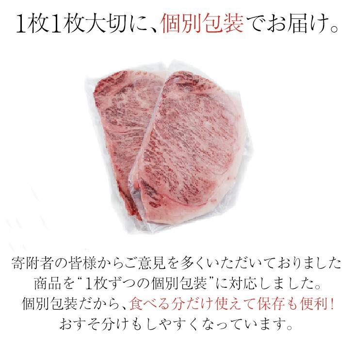 宮崎和牛 個別包装