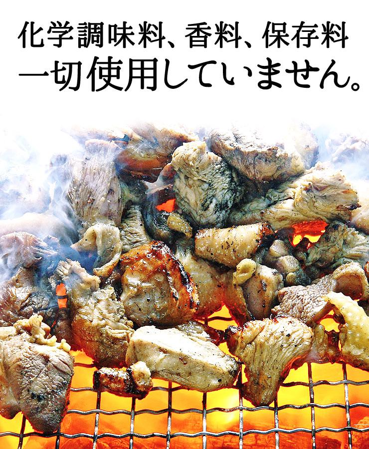 宮崎名物炭火焼き鳥 化学調味料不使用説明画像