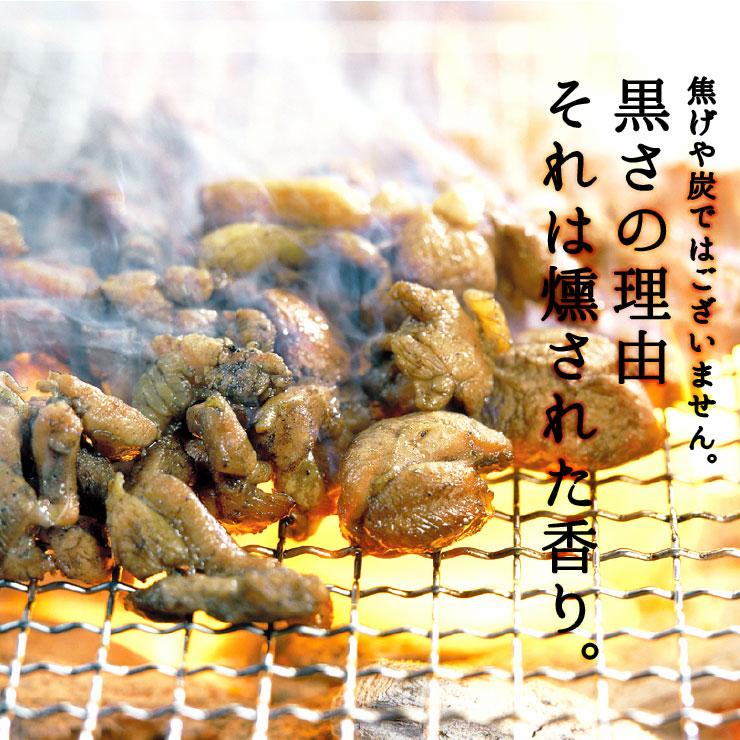 宮崎炭火焼き鳥 食欲そそる色の話