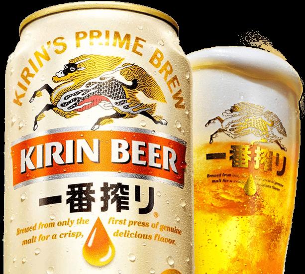 キリン一番搾り生ビール ふるさと納税 福岡工場産 350ml缶×24本セット