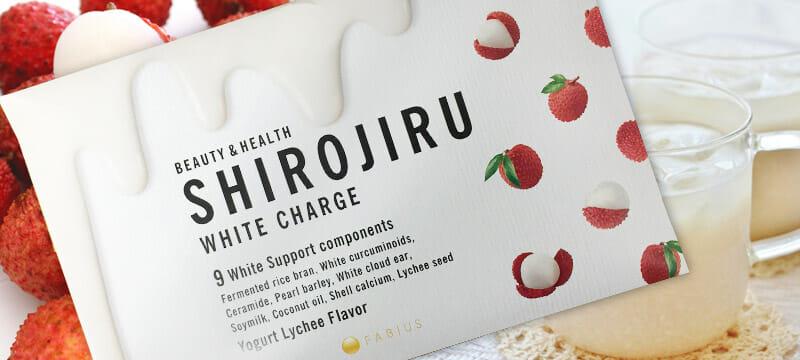 飲む 美容 白汁