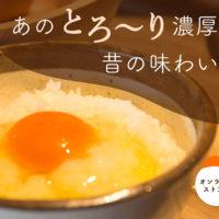 【ふるさと納税】岩田のおいしい卵 小玉98個+破卵保障10個入り 108個