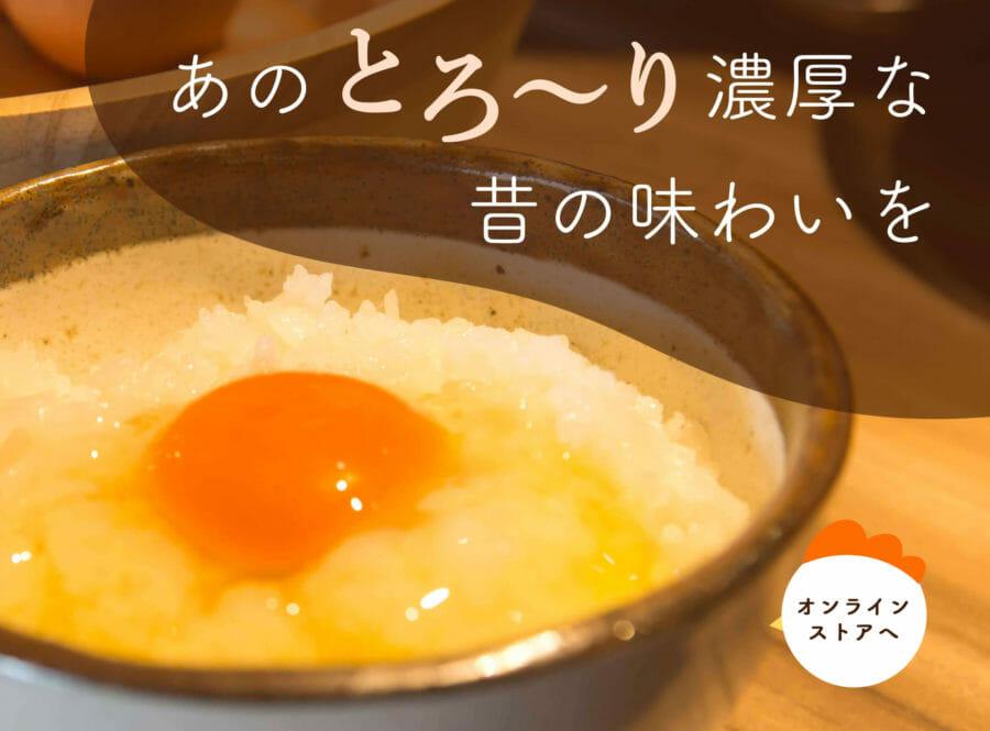 【ふるさと納税】岩田のおいしい卵