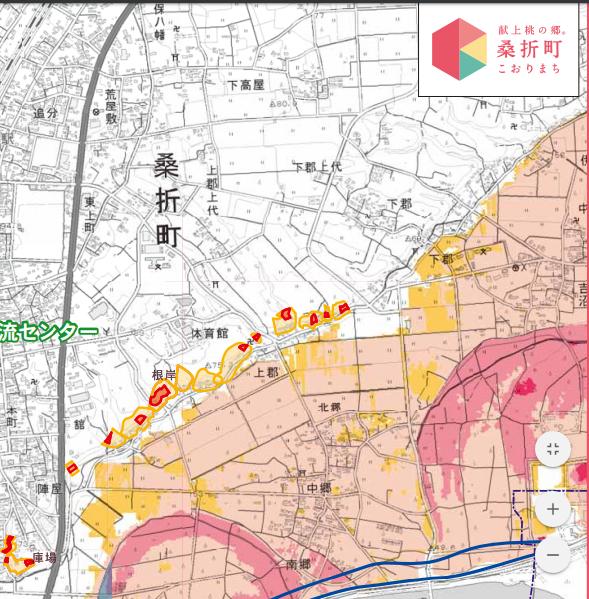 ふるさと納税福島県 台風対策【台風19号】終わらない対策